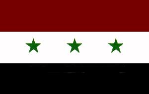 Flags Of Modern Iraq أعلام العراق