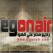 راديو مصر علي الهوا