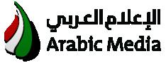 Arabic Media - الإعلام العربيّ