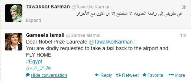 جميلة إسماعيل ردا على كرمان خدى تاكسى للمطار
