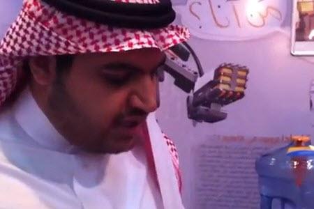 سعودي